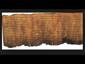 Vatican, Suppressed, Forbidden, Bible, Nag, Hammadi, The Concept of Our Great Power