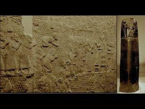 Suppressed History, Giant Anunnaki Cuneiform Writing & Code of Hammurabi